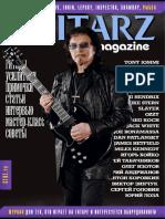 Guitarz Magazine #24 (2018)