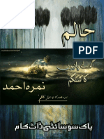 347586351-Haalim-Episode-1-by-Nimra-Ahmed-FastDzone-com.pdf