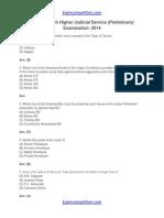 Uttar Pradesh Higher Judicial Service Preliminary Examination 2014