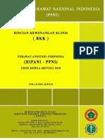 Buku RKK Hipani 2019-1-1
