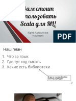 Вам стоит использовать Scala для ML.pdf