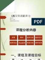 093daf4f-f858-4af6-b3c5-6138f01fc04c.pptx