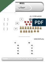 math in Arabic