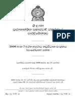 Criminal Act of Sri Lanka
