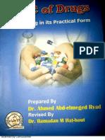 abc of drug 1