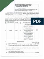 HSSC Clerk Notice