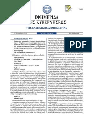 100 τοις εκατό ελεύθερη Ουκρανία ιστοσελίδες dating