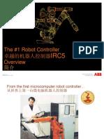 IRC5介绍