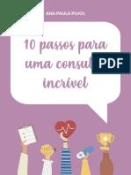 E-book IAPP