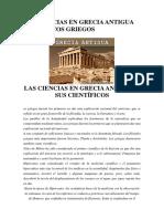 Las Ciencias en Grecia Antigua Cientificos Griegos
