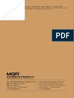 Solid State Relays Catalogue (CN,EN)|HUIMULTD