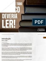 eBook 5 Livros Que Todo Musico Deveria Ler by Cassim