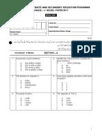 1. Model Paper - Grade-V - English