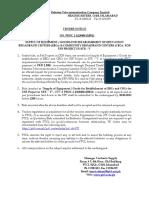 0811Establishment Ebc Cbc Str V