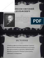 Meshkoiv Pres