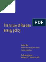 20061130_russia