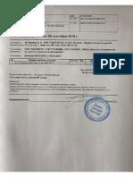 Счет №94 от 5.09.2019