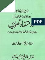 2 Muttazaad Tasveerain by Shaykh Syed Abul Hasan Ali Nadvi (r.a)