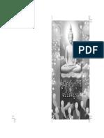 01 คู่มือดับทุกข์จ.pdf
