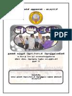 Tg11 Ict Model Book Vz 2016.PDF