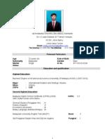 Resume Shahril Rahman 2 (1)