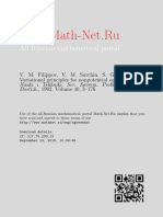 intd131varijacijeoscilacije.pdf