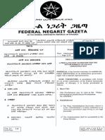 Proc No 459 2005 Palace Administration Establishment