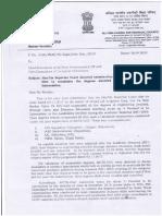 notification on deemed examination result notice