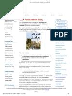 Food Additives Essay_ Sample writing for IELTS.pdf