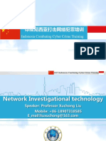 Network Crime Detection Technology