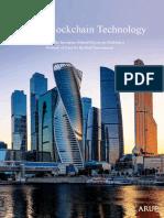 Arup Blockchain Technology Report