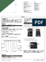 Dmta043-01ja a--pa Probe Guide (Ja)