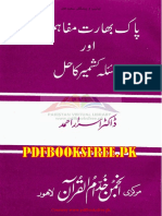 Pak_Bharat_Mufahimat Pdfbooksfre.pk.pdf