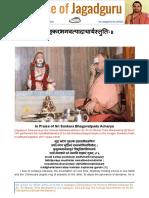2019_June_Sloka.pdf