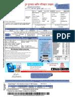 light bill.pdf