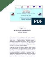 Холл_ римляне на Ривьере и Роне _ Глава 16.pdf