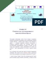 Холл_ римляне на Ривьере и Роне _ Глава 15.pdf