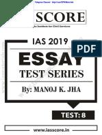 08 Essay 2019 Gs Score
