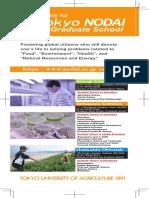 2. 【Tokyo NODAI】English Brochure of Graduate School