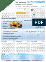 TUV LE Inspection Brochures