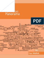 All-Physics-Formulae-Panorama-FrazMallick[1].pdf