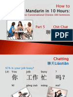Fundamental Chinese Part-5