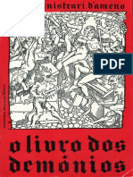 Louis Mariae Sinistrari D'Ameno - O Livro Dos Demônios (Coordenada, 1969)