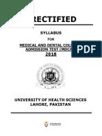 Rectified MDCAT Syllabus 2018