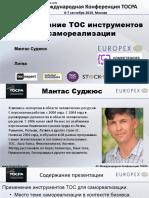 4-Mantas Sudzius 43 TOCPA Moscow 6-7 Sept 2019 FIN