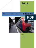 basic chinese grammar.pdf