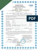 Barco Certificate Halal (1)
