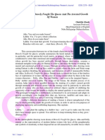 mahesh dattani as a master playwight and critical analysis.pdf