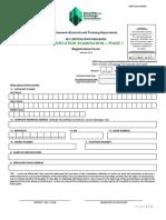 2019ERTD_CERTIFICATION-EXAM-PHASE-1.pdf