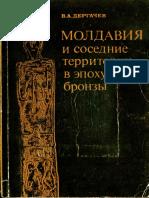Dergachev VA 1986 (Moldova - Bronze Age - Noua - Jamnaja - Metallurgy)